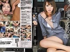 Tsubasa Amami In Beautiful Female Teacher Part 3 Txxx Com
