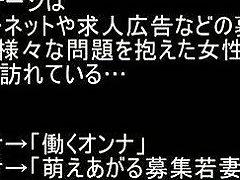 Adultery Case 06 Megumi Shino